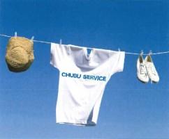 株式会社中部サービスの仕事イメージ