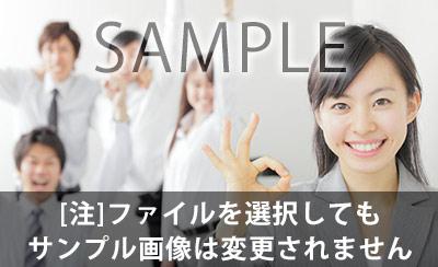 応募者が入社後に働く姿をイメージをできる写真