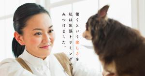 OneBox株式会社の仕事イメージ