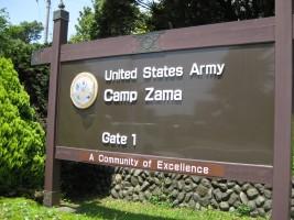 在日米陸軍キャンプ座間の仕事イメージ
