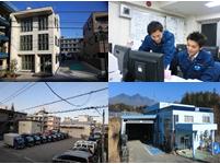 有限会社中川産業の仕事イメージ