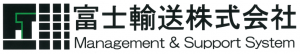 富士輸送株式会社の仕事イメージ