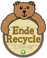 エンデリサイクルの仕事イメージ