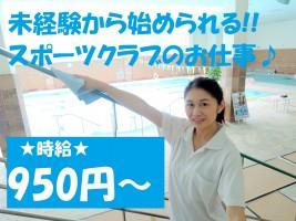 株式会社三興の仕事イメージ