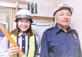 株式会社CPU 横浜営業所の仕事イメージ